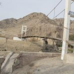 Puente Ocucaje